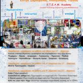 Θέσεις ΠΑ στο «Κέντρο Εκπαίδευσης Πολιτισμού Επιστημών – Αριστοτέλειο»